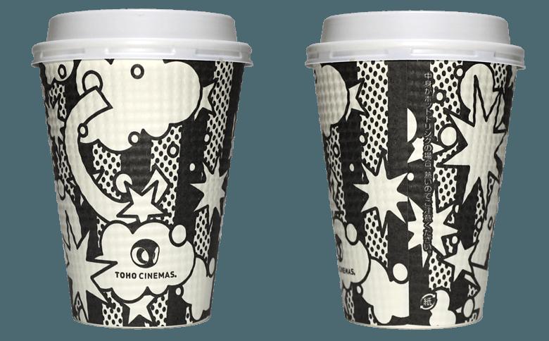 TOHOシネマズのテイクアウト用コーヒーカップ