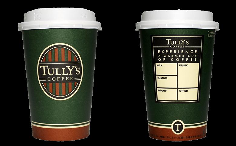 TULLY'S COFFEE(タリーズコーヒー)のテイクアウト用コーヒーカップ