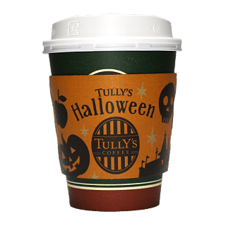 TULLY'S COFFEE 2016年ハロウィン限定(タリーズコーヒー)