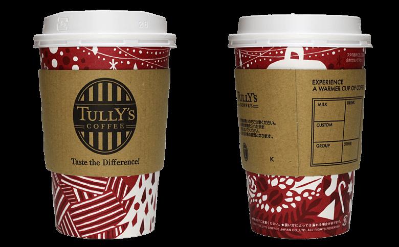 TULLY'S COFFEE 2017年ホリデーシーズン限定(タリーズコーヒー)のテイクアウト用コーヒーカップ