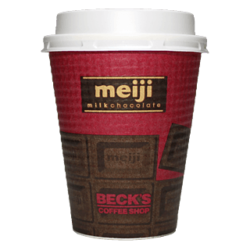 BECK'S COFFEE SHOP(ベックスコーヒーショップ)明治ミルクチョコレートモカ