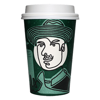 YOU & STARBUCKS ETHICAL SOURCING Coffee「CARL」