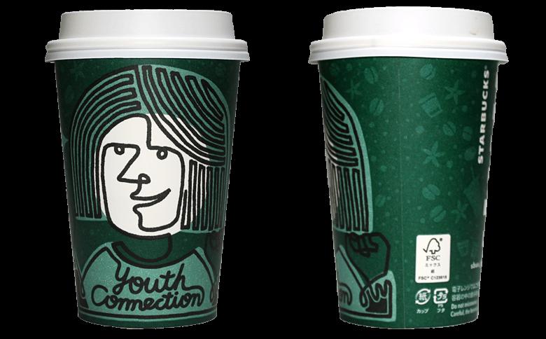 YOU & STARBUCKS Youth Connection「KOMIKO」のテイクアウト用コーヒーカップ